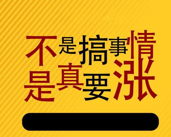 <a href='http://www.whbx.net' target='_blank'>碧海豪庭</a>涨价